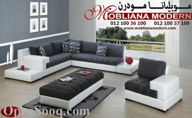 Salon Moderne Alger 2017 Outil Int Ressant Votre Maison