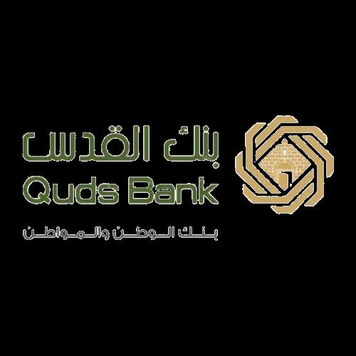 بنك القدس للتنمية والاستثمار