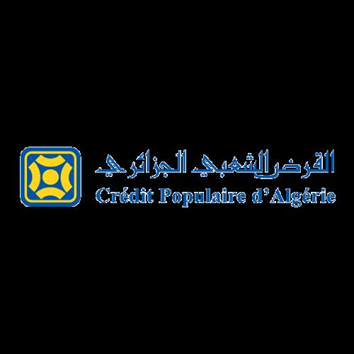 القرض الشعبي الجزائري