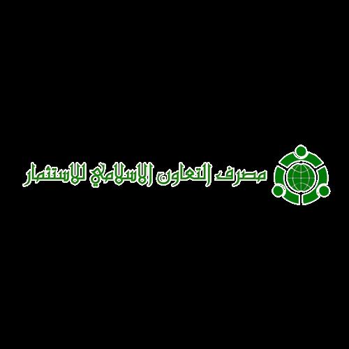 Taawen Islamic Bank