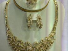 محلات دوزان تخفيضات للعرائس في(الذهب الافريقي)