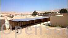 طاقه شمسية توفير كهرباء