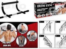 ايرون جيم ، iron gym