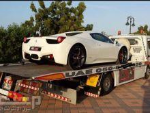 shipping cars to saudia