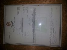 أرض 1.706 دنم للبيع أو البدل على شقة في عمان - الهاشمية