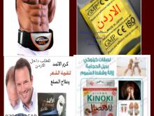 عروض علي الاجهزه الرياضيه وشد المعدة