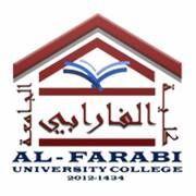 كلية الفارابي الجامعة