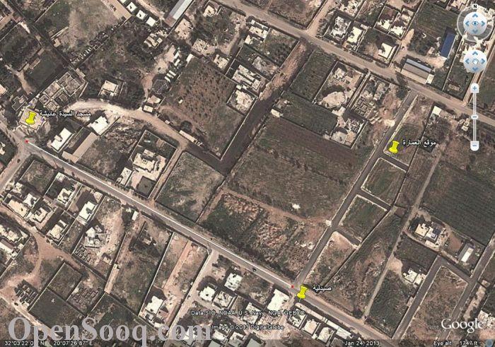 : منازل وشقق للبيع بنغازي : منازل