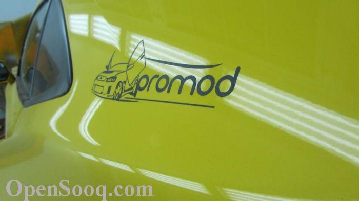 كراج برومود لتصليح وتعديل السيارات