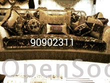 تنجيد وتركيب ستائر 90902311